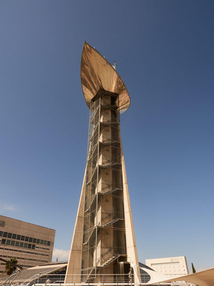 Torre de Observación, Parque de las Ciencias
